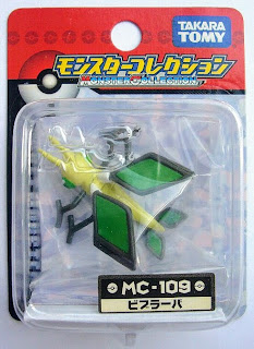 Vibrava Pokemon figure Tomy Monster Collection MC series