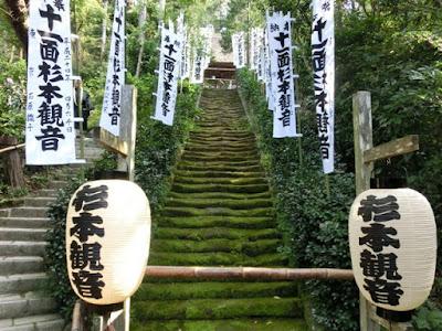杉本寺苔の石段