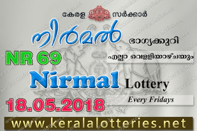 """kerala lottery result 18 5 2018 nirmal nr 69"", nirmal today result : 18-5-2018 nirmal lottery nr-69, kerala lottery result 18-05-2018, nirmal lottery results, kerala lottery result today nirmal, nirmal lottery result, kerala lottery result nirmal today, kerala lottery nirmal today result, nirmal kerala lottery result, nirmal lottery nr.69 results 18-5-2018, nirmal lottery nr 69, live nirmal lottery nr-69, nirmal lottery, kerala lottery today result nirmal, nirmal lottery (nr-69) 18/05/2018, today nirmal lottery result, nirmal lottery today result, nirmal lottery results today, today kerala lottery result nirmal, kerala lottery results today nirmal 18 5 18, nirmal lottery today, today lottery result nirmal 18-5-18, nirmal lottery result today 18.5.2018, nirmal lottery today, today lottery result nirmal 4-5-18, nirmal lottery result today 18.5.2018, kerala lottery result live, kerala lottery bumper result, kerala lottery result yesterday, kerala lottery result today, kerala online lottery results, kerala lottery draw, kerala lottery results, kerala state lottery today, kerala lottare, kerala lottery result, lottery today, kerala lottery today draw result, kerala lottery online purchase, kerala lottery, kl result,  yesterday lottery results, lotteries results, keralalotteries, kerala lottery, keralalotteryresult, kerala lottery result, kerala lottery result live, kerala lottery today, kerala lottery result today, kerala lottery results today, today kerala lottery result, kerala lottery ticket pictures, kerala samsthana bhagyakuri"