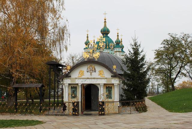 Десятинный монастырь