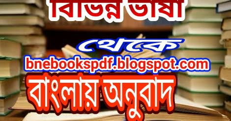 BY PATHANS FREE THE OLAF PDF DOWNLOAD CAROE