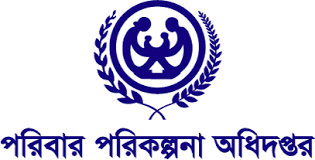 DIRECTORATE GENERAL OF FAMILY PLANNING (DGFP) JOB CIRCULAR 2019