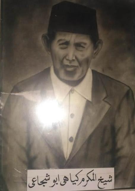 Dakwah Kyai Abu Syuja' (Pendiri Pondok Pesantren Asy-Syuja'iyyah Munggang Kalibeber) di Mojotengah