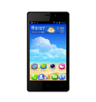 Download Gionee GN150 Firmware  | Size: 550MB  | Scatter File  | Full Specification