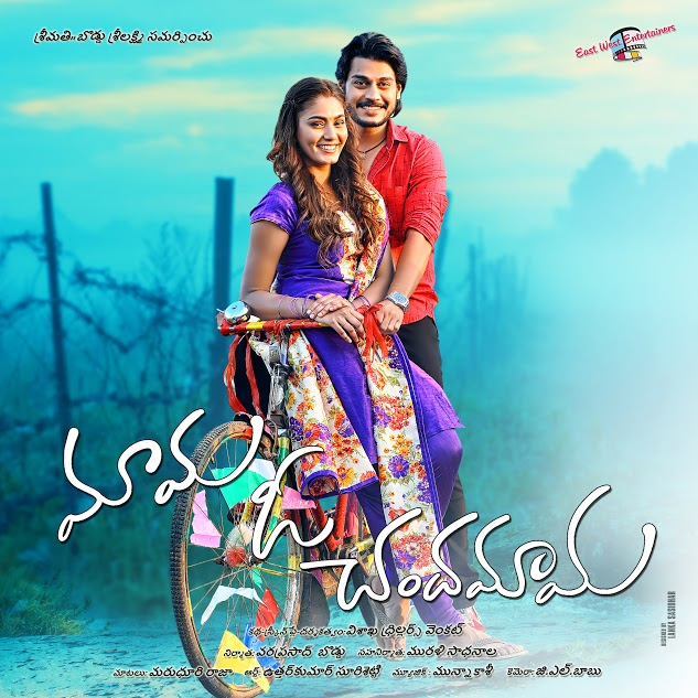 Mama O Chandamama movie wallpapers-HQ-Photo-2