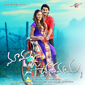 Mama O Chandamama movie wallpapers-thumbnail-2