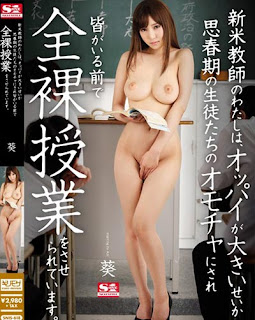 SNIS-618 Of Novice Teacher I Have Been To The Naked Class