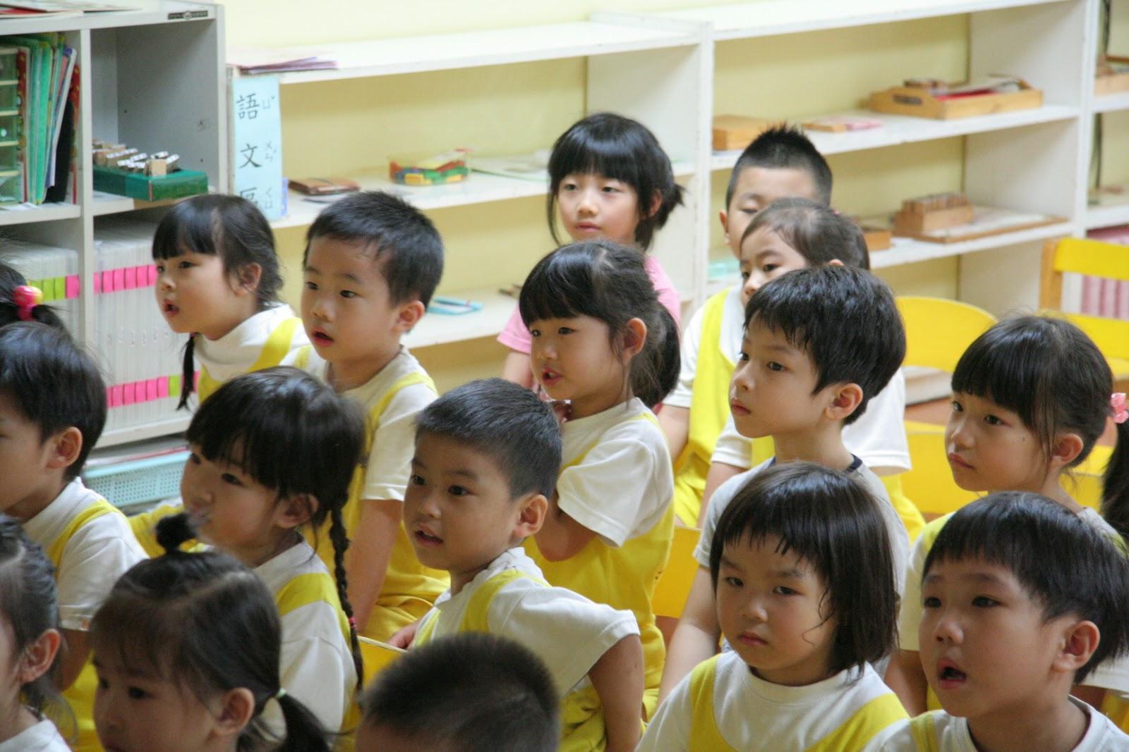 臺北市私立大大樹幼兒園: 健康活動分享...受傷了麼辦?