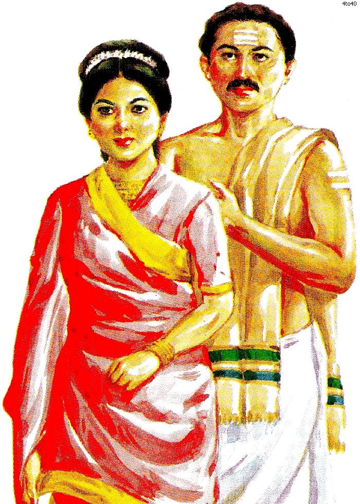 marathi collage boob babe