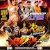 CD AO VIVO SUPER POP LIVE 360 - KARIBE SHOW (MARCANTES E ATUAIS) 06-05-2019 DJS ELISON E TOM MIX