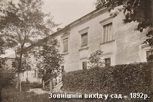 Вихід з замку в сад 1892р.