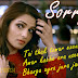 SORRY LYRICS - Michael | Somlata Acharyya Chowdhury