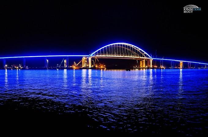 Крымский мост: Тестовое включение подсветки арки!