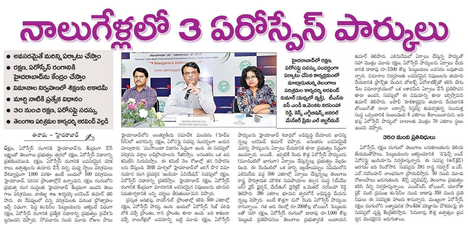 HMDA Approved Plots Hyderabad: Pharma City Plots