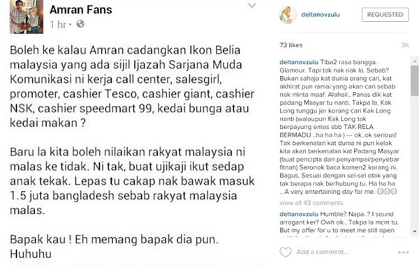MEMANG CARI PASAL!! Nurul Hidayah BIDAS Kenyataan Amran Fans BIKIN Makan Dalam