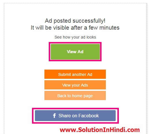 olx free ad posted submit successful - www.solutioninhindi.com