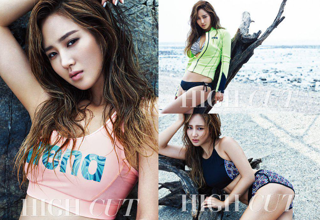 Yuri kwon snsd sport green 21 cum tribute - 3 part 9