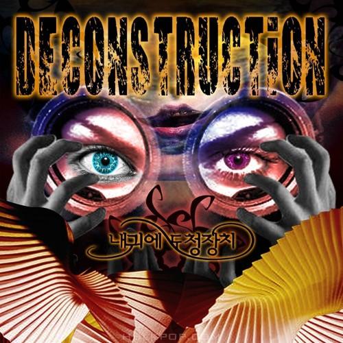 Wiretap In My Ear – Deconstruction – Single