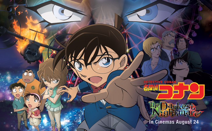 Film Detective Conan: The Darkest Nightmare 2016 Bioskop