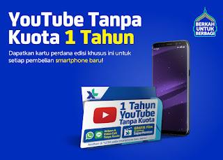 Config XL Bangkit Paket Youtube 1 Tahun Update 2017