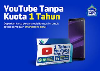 Config Xl Youtube Kalong Limit 5 Gb Update Terbaru 2017