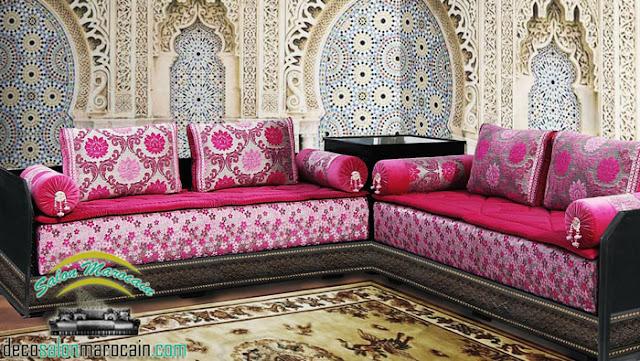 salon oray marocain