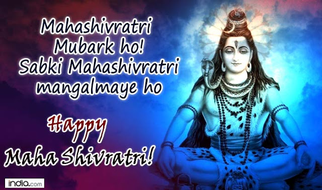{Best} Happy Shivratri SMS Wishes In Hindi