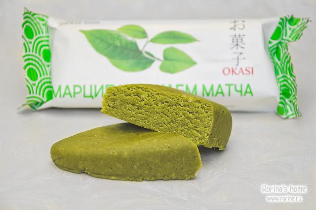 Марципан с зеленым чаем