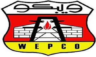 وظائف ويبكو للبترول - وظائف مصر