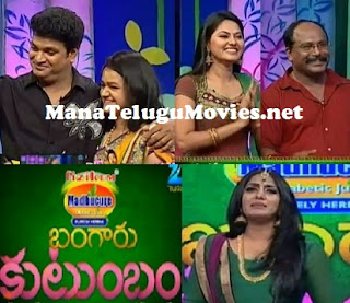 Bangaru Kutumbam – E18 – 6th May with Shivareddy and Suhasini Families