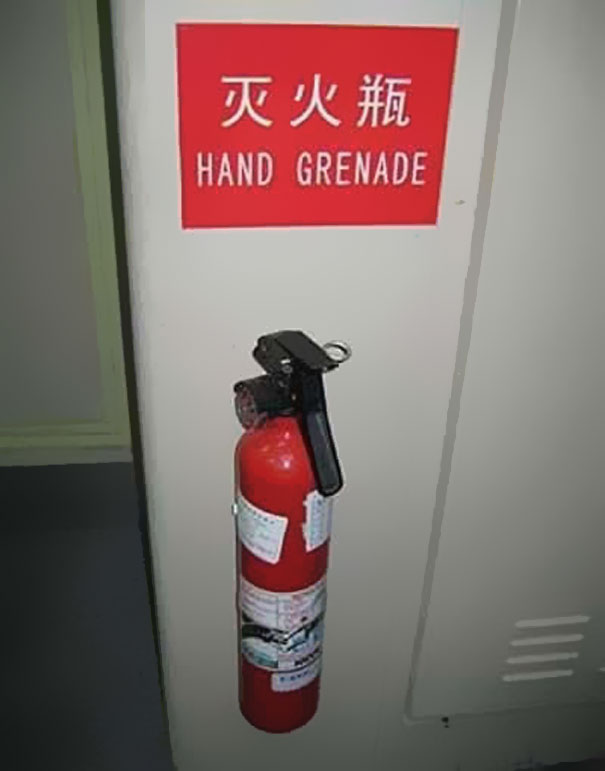 Chinese translation fails 6
