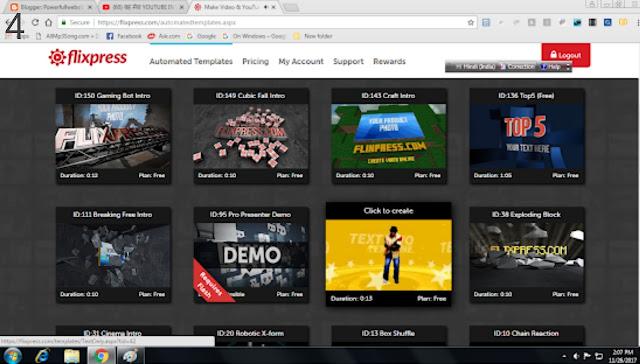 www.powerfullwebsite/Youtube चैनल के लिए फ्री में इंट्रो विडियो कैसे बनाये