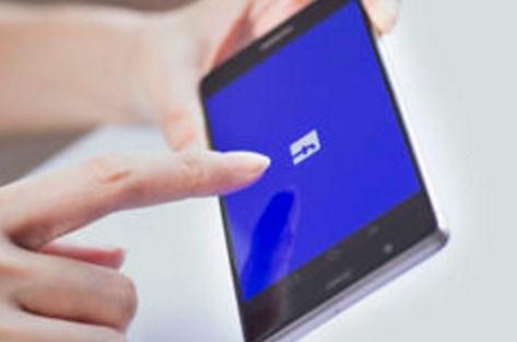 Facebook Mobile Application