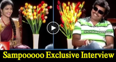 Burning Star Sampoornesh Babu Exclusive Interview With Savitri  Madila Maata