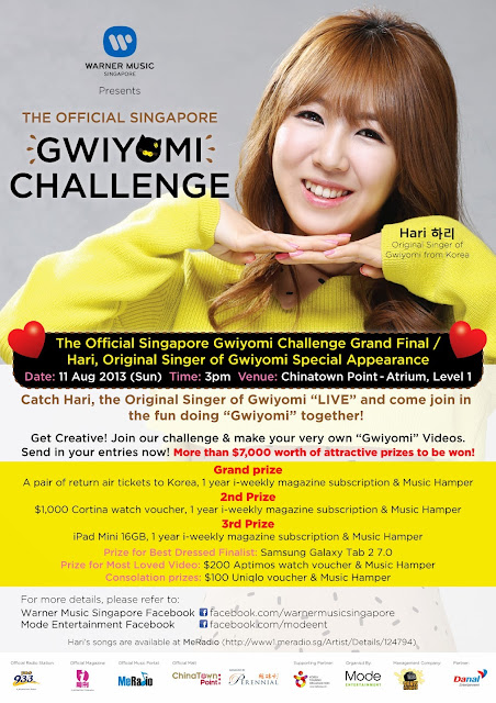 The Official Singapore Gwiyomi Challenge / IISJONG