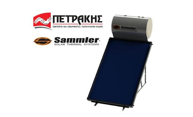 Αναβαθμίστε ενεργειακά την παραγωγή ζεστού νερού της κατοικίας σας με τους ηλιακούς συλλέκτες της SAMMLER