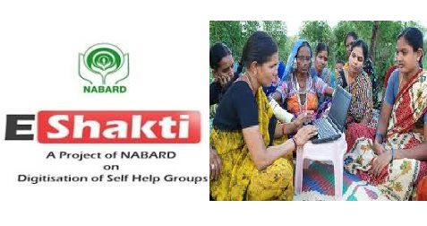 e-shakti-initiative-of-nabard-paramnews