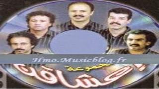 MUSIQUE ARCHACH GRATUIT TÉLÉCHARGER MP3