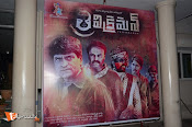 Trivikraman Trailer Launch-thumbnail-8
