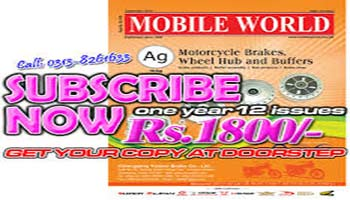 Mobile World Monthly Magazine