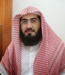 Download Murottal Qur'an MP3 30 Juz  Syaikh Bandar Balila