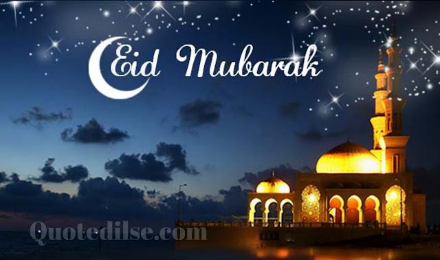 advance eid mubarak image