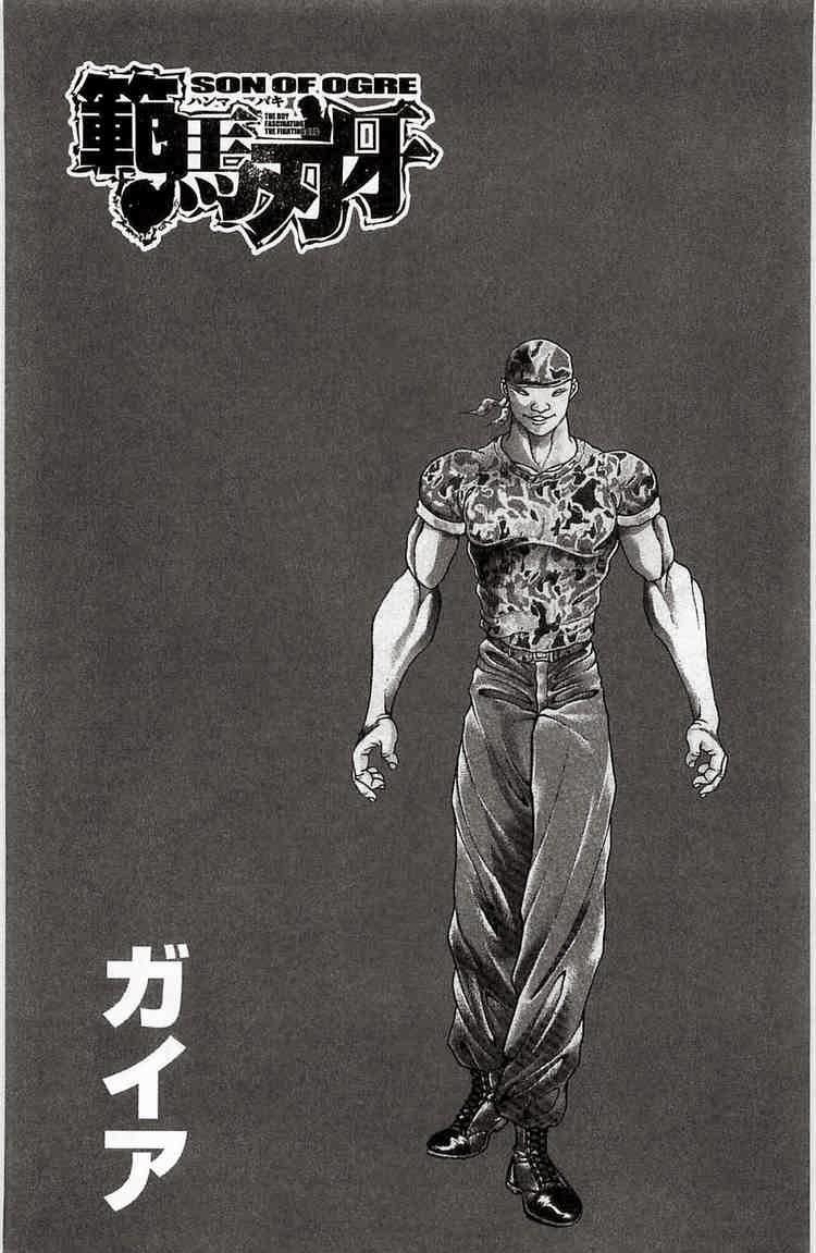 Baki - Son of Ogre chap 15 - Trang 8