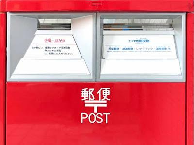 Kode Pos Jepang