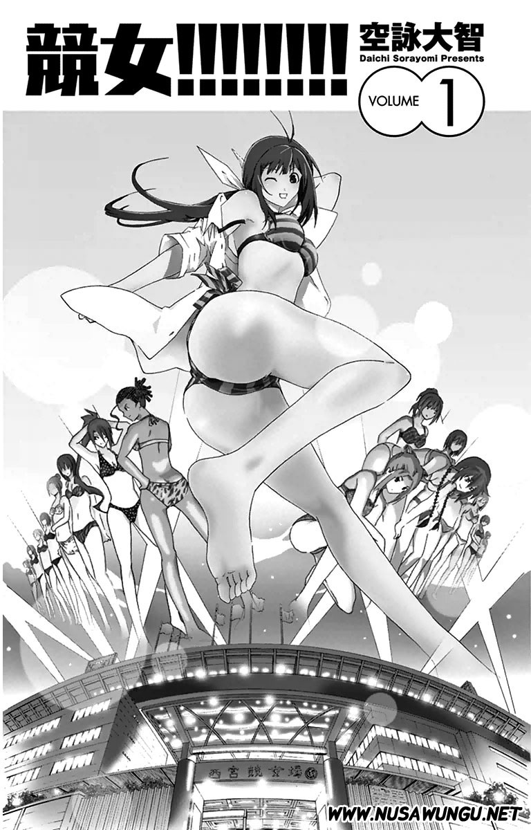Keijo!!!!!!!! Chapter 01-3