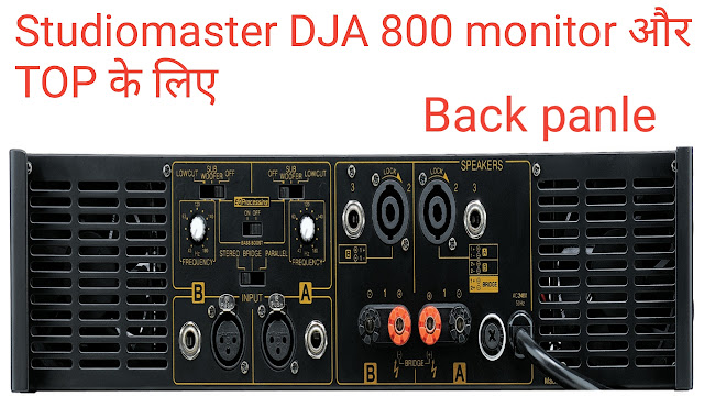studiomaster lowest price amplifiers