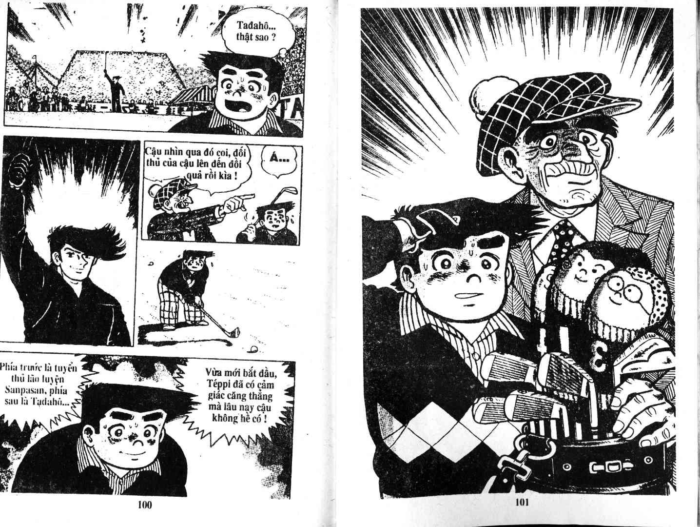 Ashita Tenki ni Naare chapter 50 trang 49