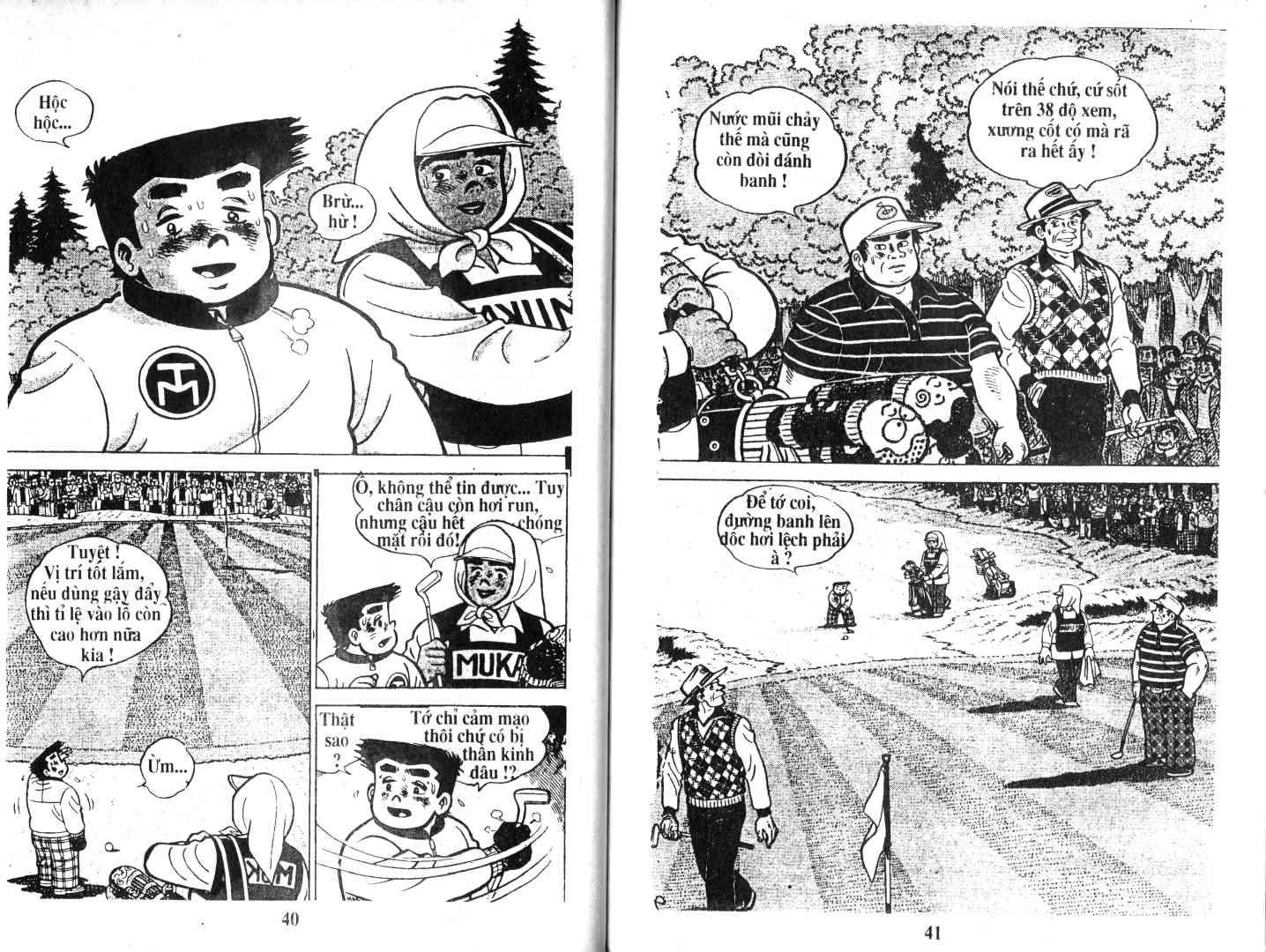 Ashita Tenki ni Naare chapter 41 trang 19