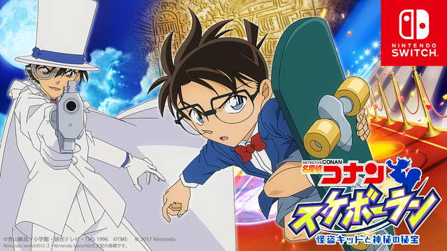 Nintendo Switch The Detective Conan