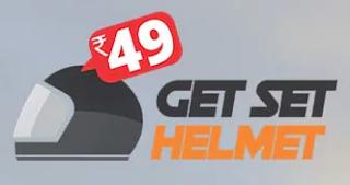 Droom free helmet Loot Trick